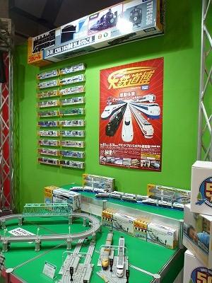 大鉄道博のポスターと特急、新幹線プラレール
