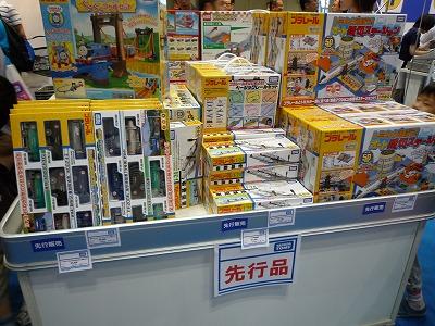 おもちゃショー先行販売のプラレール