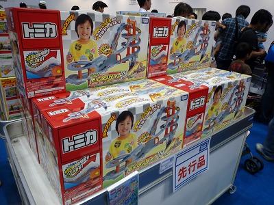 おもちゃショー先行販売のトミカ