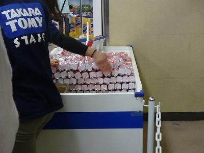 入場記念品の成田エクスプレス中間車