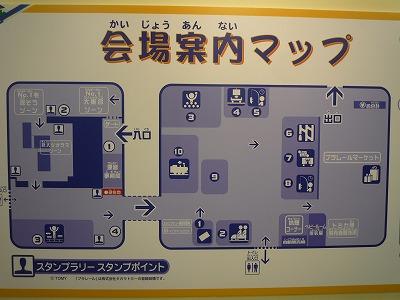 プラレール博会場案内マップ