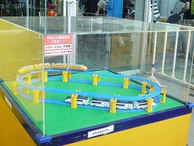 プラレール博2012入場記念品の展示