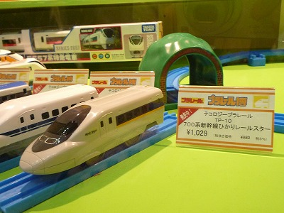 プラレール博2012の新商品紹介