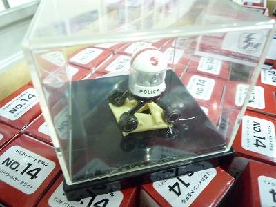 プラレール博2012のショッピングゾーン イベント記念品トミカ