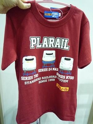 プラレール博2012のショッピングゾーン  プラレール Tシャツ