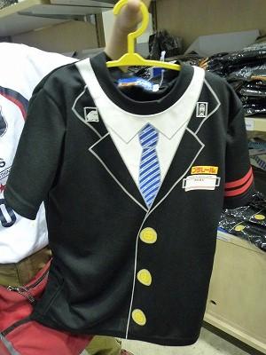プラレール博2012のショッピングゾーン 車掌さんの服