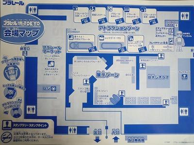 プラレール博2012会場マップ